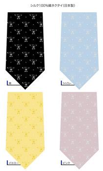 yuri-togoods_necktie.jpg